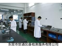 广州花都仪器计量设备校准检测机构