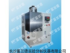 厂家直销GB/T17144自动微量残炭测定仪
