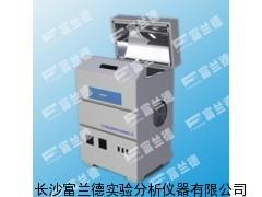 供应符合SH/T0404石蜡光安定性测定仪