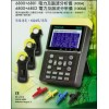 電力質量分析儀PROVA6801廠家北京金泰科儀批發零售