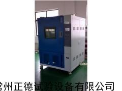 高低温交变湿热试验箱,高低温交变湿热试验箱价格