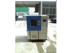 单点式高低温交变试验箱,小型高低温交变试验箱价格