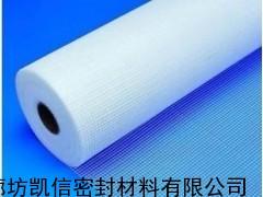 玻璃纤维布厂家专业生产防火专用布