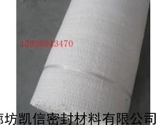 中碱玻璃纤维布生产厂家,防水系数介绍