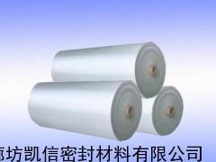 中碱玻璃纤维布厂 保温专用布做法