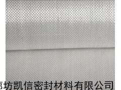 无碱玻璃纤维布=高性能防火材料