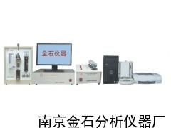 新一代金属材料全元素分析仪 红外多元素分析仪