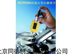 NORS80笔式硬度计/硬度计
