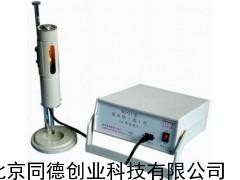 TC-NG-Ⅱ低压钠汞灯