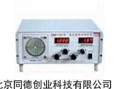 TC-EM-Ⅲ电子荷质比测定仪