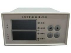 XZZT6305型振动烈度监控仪