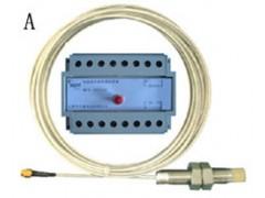 XZZTDO-2型电涡流传感器