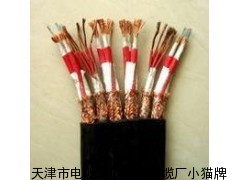 小猫牌YBF扁平橡套电缆生产厂家
