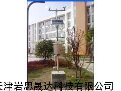 自动观测气象站,风向风速温度湿度气压雨量,太阳能供电无线传输