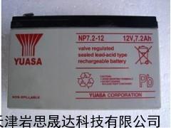 自动气象站各种型号的的蓄电池保证现货