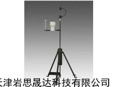 PAMS-1便携式自动站气象用移动气象站