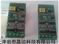 维萨拉采集器串口扩展板DSU232