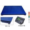上海大川电子衡器有限公司