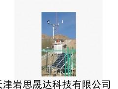 气象用自动气象站 根据终配置订终价格