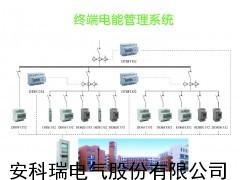 安科瑞Acrel-2000智能配电系统
