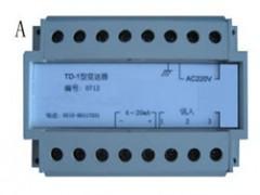XZZT-1型油动机行程变送器
