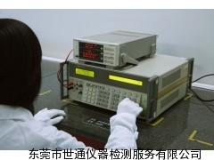 惠州惠东仪器计量设备检定校准检测机构
