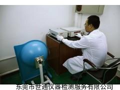 珠海金湾仪器计量设备检定校准检测机构
