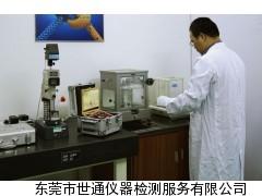 珠海斗门仪器计量设备检定校准检测机构