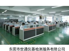 珠海金鼎仪器计量设备检定校准检测机构