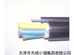 MHYAV 20*2*0.8 煤矿用通信电缆厂家