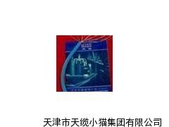 矿用通信电缆HPVV-5*2*0.4