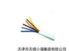 屏蔽电力电缆RVVP4*16MM2