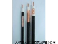 矿用通信电缆MHYAV50*2*0.28