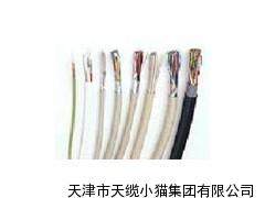 矿用防爆电话线HYAT23 20x2X0.4市话线缆价格