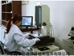 中山东凤仪器计量设备校准检测机构