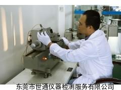 中山南头仪器计量设备校准检测机构