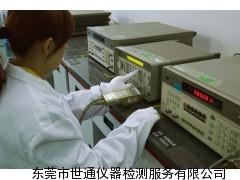 中山南朗仪器计量设备校准检测机构