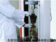 中山神湾仪器计量设备校准检测机构
