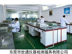 中山古镇仪器计量设备校准检测机构