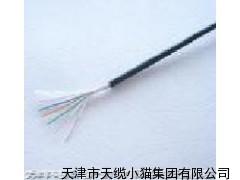 邯郸ZR-HYV22铠装阻燃通信电缆价格