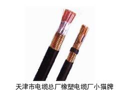 厂家直销硅橡胶电缆