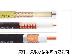HYV22铠装电话电缆 MHYAV矿用电话电缆