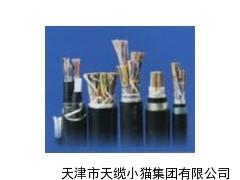电话电缆MHYV-矿用电话电缆规格100×2×0.5价格
