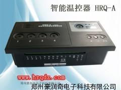 温控器厂家直销价格多少