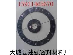 供应DN3000氯丁橡胶垫片规格,河北氯丁橡胶垫片批发价格