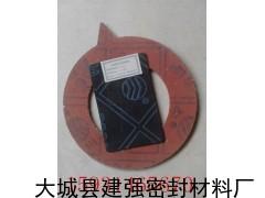 汕头石棉橡胶垫片价格, 耐油石棉橡胶垫片尺寸规格