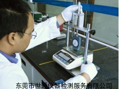 深圳龙华仪器计量设备校准检测机构
