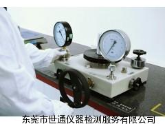 深圳龙岗仪器计量设备检定校准检测机构