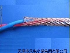 8芯同轴视频线-SYV75-2同轴电缆价格