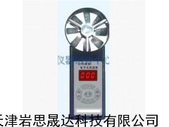 CFD5型电子式风速表矿用电子风速仪 风速表